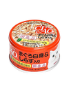 CIAO CAT WET FOOD WHITE MEAT TUNA WITH SHIRASU IN JELLY 85g A-02
