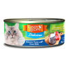CINDY'S RECIPE DELICIOUS  DEBONED TUNA WITH GOAT MILK (80g) WET CAT FOOD