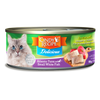 CINDY'S RECIPE DELICIOUS  DEBONED TUNA WITH SMALL WHITE FISH  (80g) WET CAT FOOD