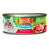 CINDY'S RECIPE DELICIOUS DEBONED ATLANTIC TUNA (80g) WET CAT FOOD
