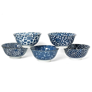 Assorted Bowls Set Of 5