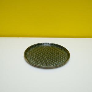 Biscuit Small Platter Olive