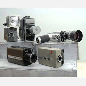 8mm Movie Cameras 6pc Set