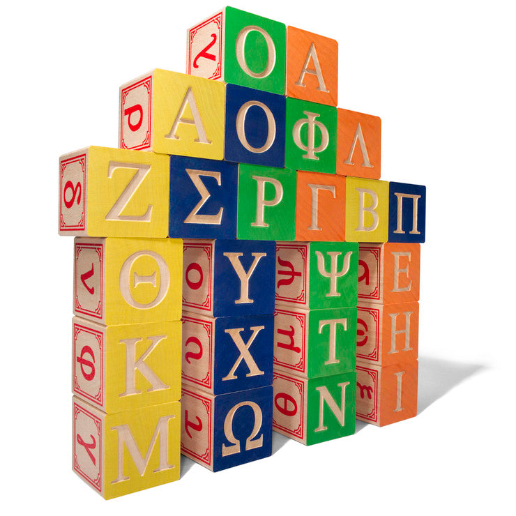 Greek ABC Blocks