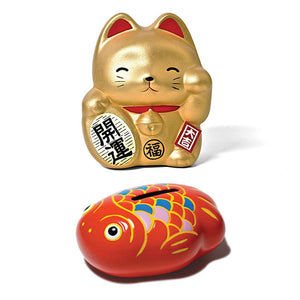 Goldfish And Cat Bank Set Of 2