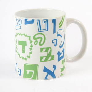 Quirky Aleph Bet Mug