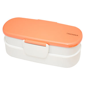 Bento-Box Double Slim Coral