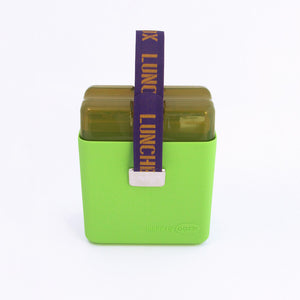 Standard Lunchbox Green