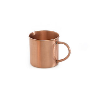 Boris Copper Mug