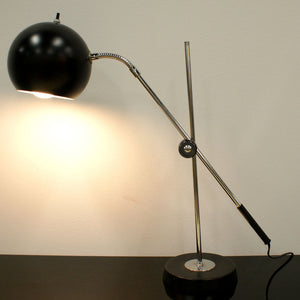 Black Ball Adjustable Lamp