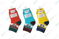 Anti-Slip Boys' Socks 10-13CM (1 Pair)