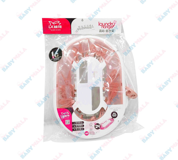 Laxson Laundry Hanger (Capsule Shaped) Pink