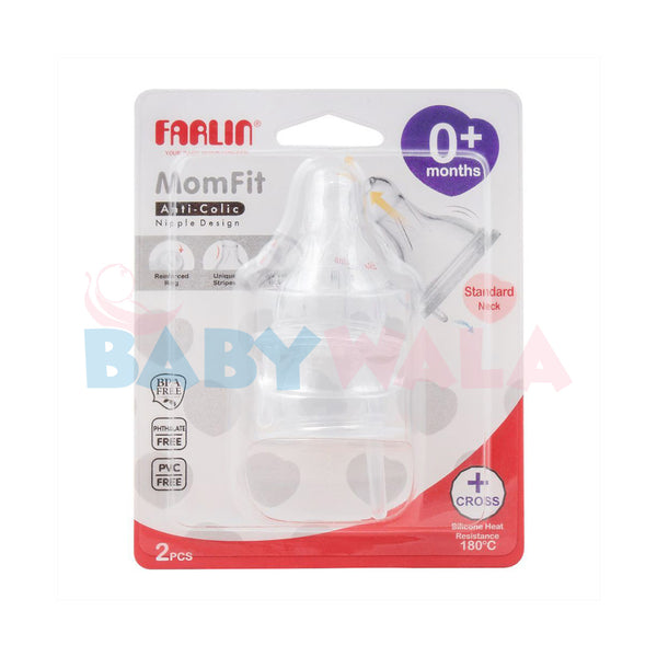 Farlin Anti-Colic Silicon Nipple Cross-Cut 0M+ (2pcs)