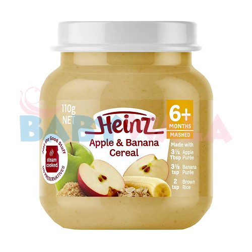 Heinz baby food | Porridge | Puree | Muesli | Custard | Pudding | Chittagong | Dhaka | Bangladesh | Baby store in dhaka