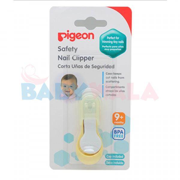 PIGEON  SAFETY NAIL CLIPPER