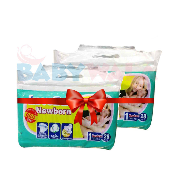 LoveBaby Diapers Newborn 2-5kg 56pcs (Bundle Offer)