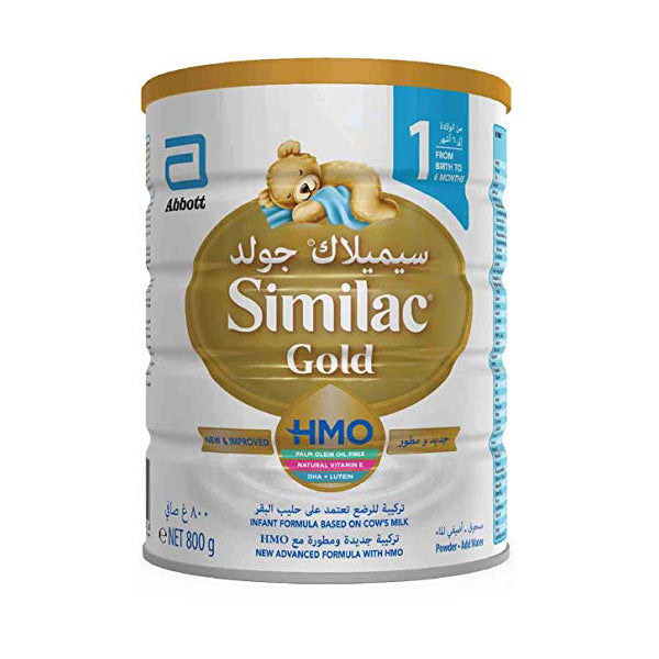 Similac 1 Gold Infant Formula 0-6 Months - 800g