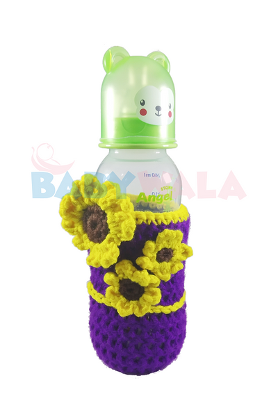 Crochet Feeder Cover (Purple)
