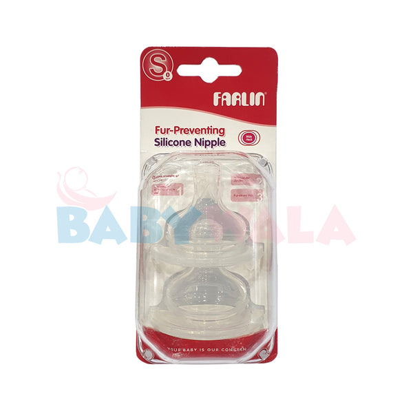 Farlin Fur-Preventing Silicon Nipple 0M+ (2pcs)