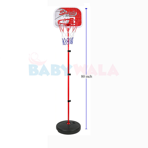 Basketball Hoop Metal Stand (Adjustable Height) - 80inch