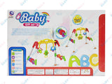 Ibaby Educational Toy (Gift set) 0M+