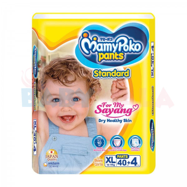 MamyPoko Pants Diapers XL 12-17kg 44pcs (Indonesia)