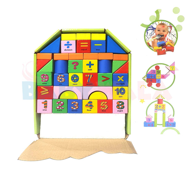 Educational Wooden Toy Math Study Bag