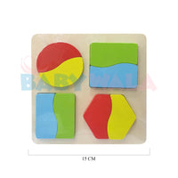 Educational Wooden Puzzle Geometry Shapes (15 CM)