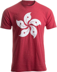 Hong Kong Flag | Bauhinia Orchid Flower HK China Poster Art Kowloon Asia T-shirt