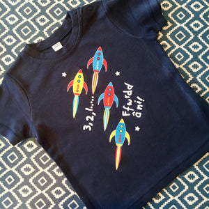 Rocket child's t-shirt
