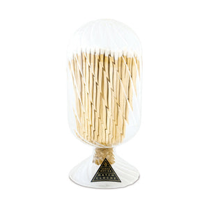 White Helix Fireplace Match Cloche - Small