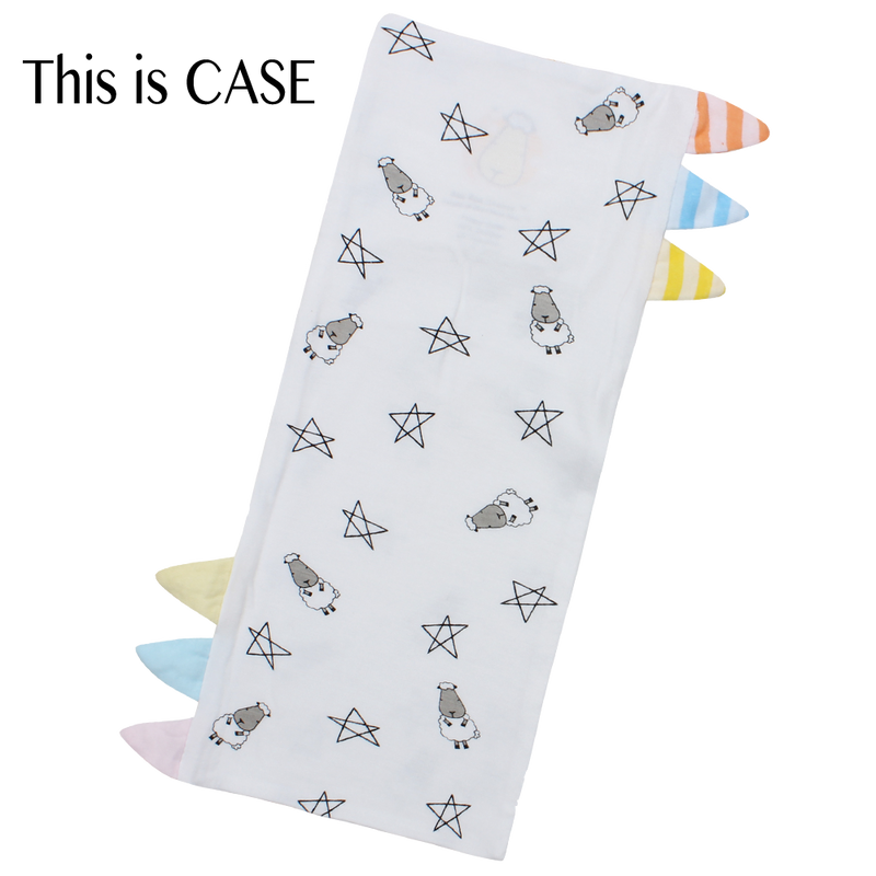 Bed-Time Buddy™ Case Small Star & Sheepz White with Color & Stripe tag - Medium