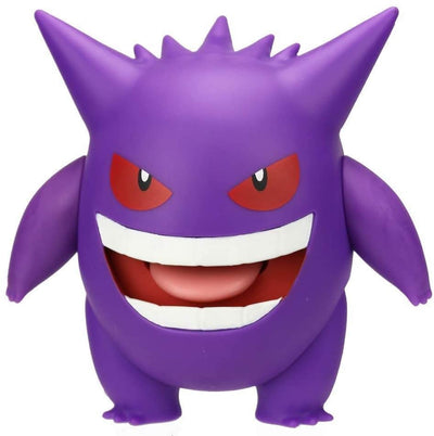 Pokemon Battle Feature 4.5 Inch Figure - Gengar