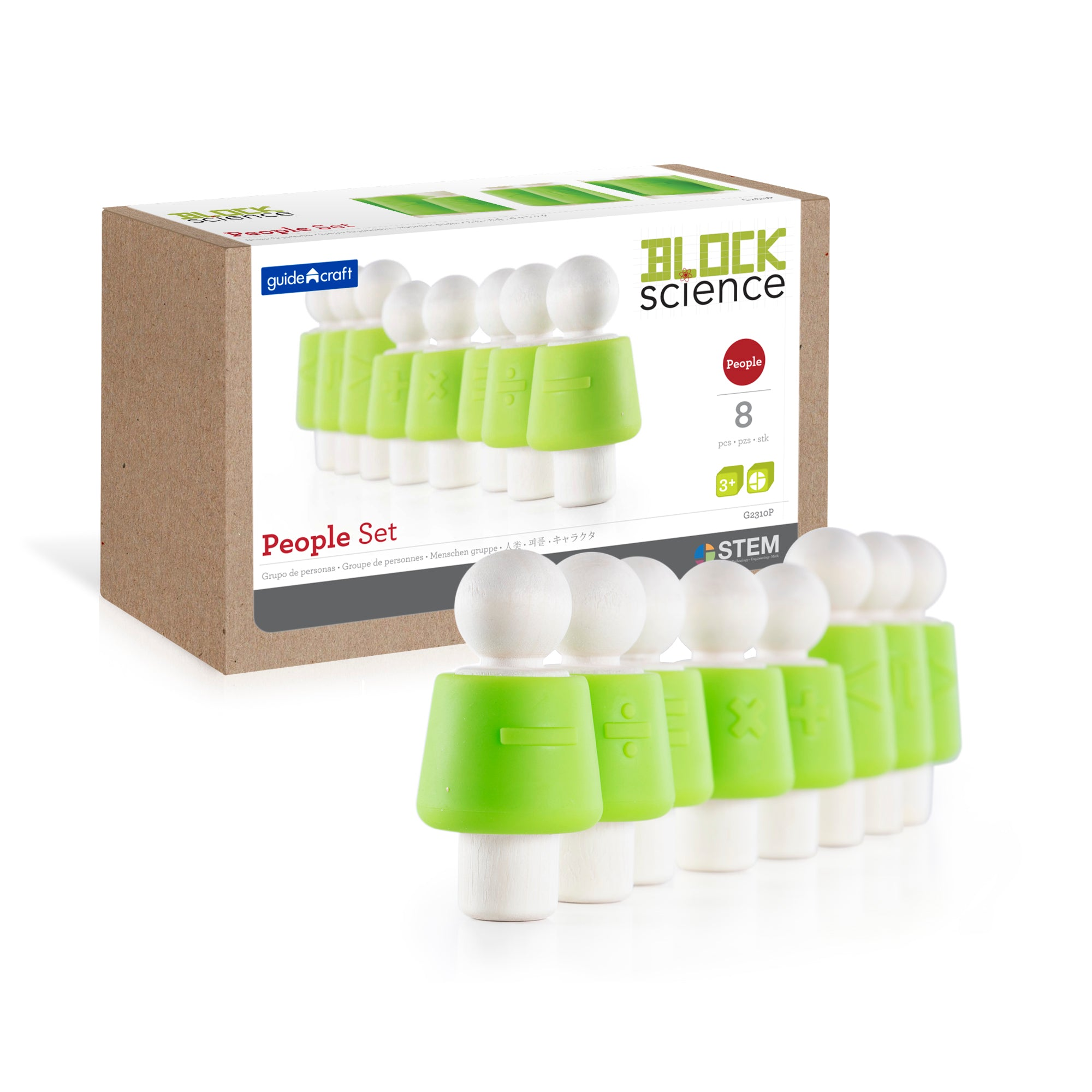 Block Science People - 8 pc. Set