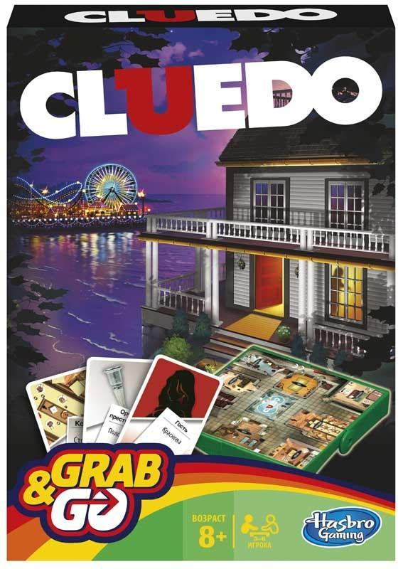 Grab and Go Cluedo