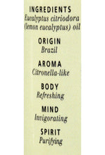 Load image into Gallery viewer, Aura Cacia Essential Oil Lemon Eucalyptus - 2 Fl Oz