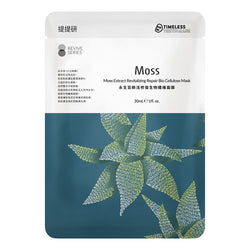 Timeless Truth Moss Extract Revitalising Repair Bio Cellulose Mask - MyBeautyBar.co.uk