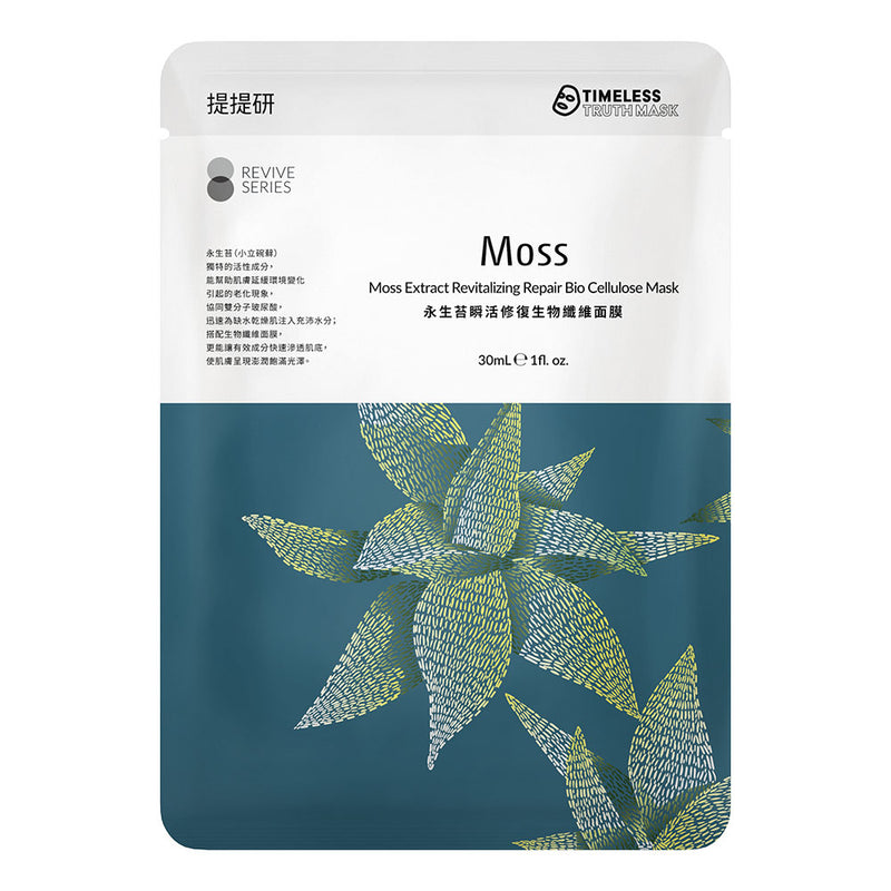 Timeless Truth Moss Extract Revitalising Repair Bio Cellulose Mask At My Beauty Bar UK