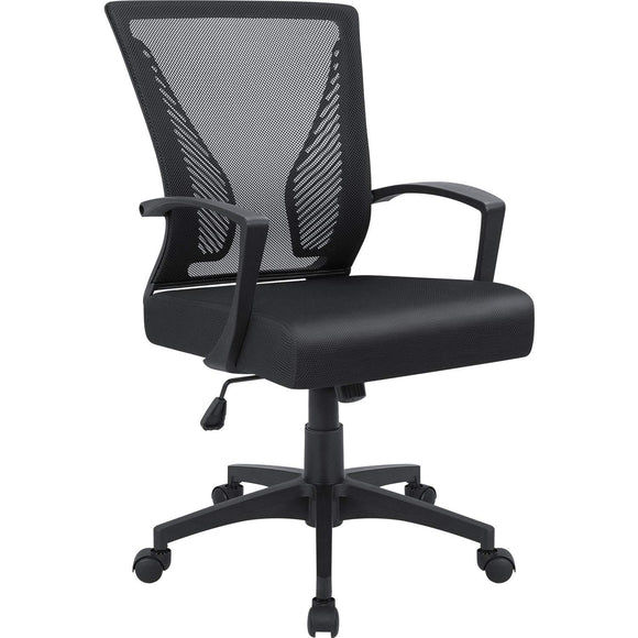 Furmax Office Mid Back Swivel Lumbar Support Desk, Computer Ergonomic Mesh Chair with Armrest (Black)