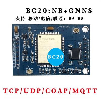 Quectel BC20 model development board NBIOT network GPS North Star NBIOT