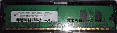 Micron MT36KSF1G72PZ-1G4D1AD DDR2 256MB 667Mhz 1Rx16 PC2-5300 DDR2-667MHz non-ECC Unbuffered CL5 240-Pin 1.8V DIMM Memory module for Desktop