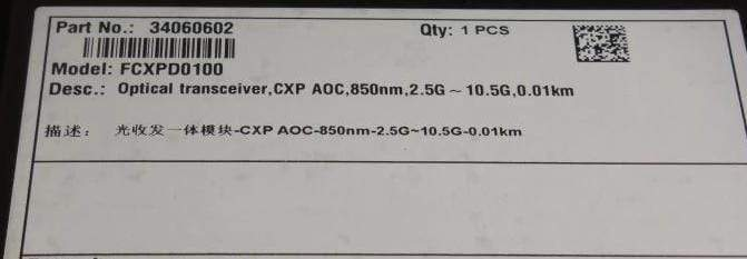 FCBRD10CD1C10-HW 100G-10*10-850nm-0.01km-CXP