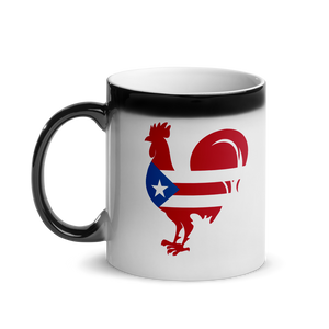 puerto rico magic coffee mug