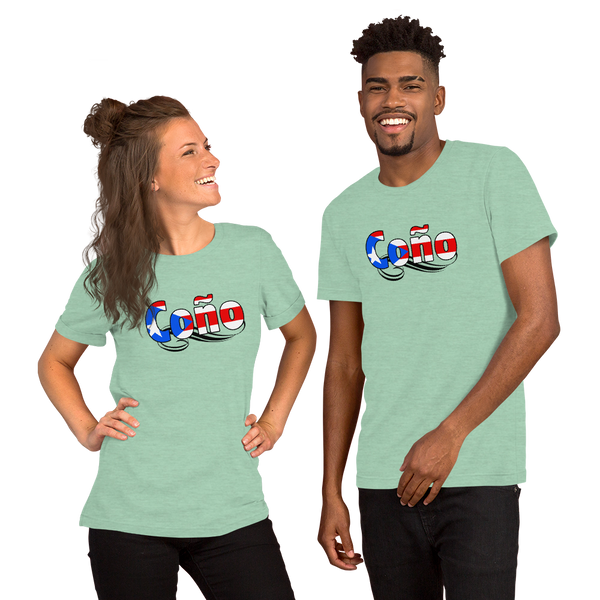 Coño - Unisex T-Shirt (many colors)