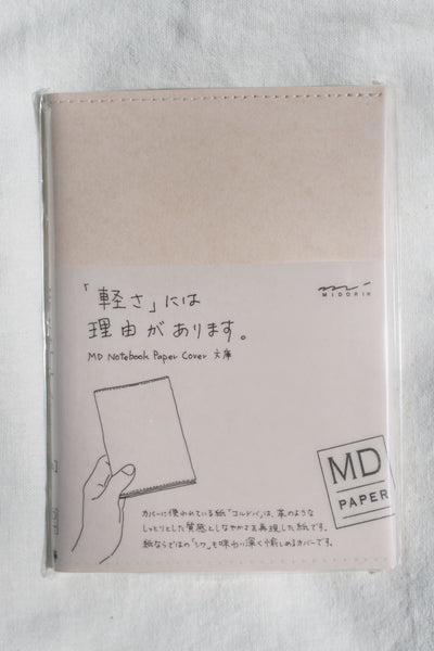 MD Notebook Cover