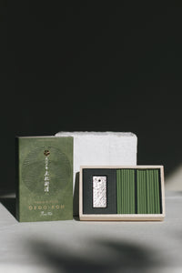Pine Tree Incense Set