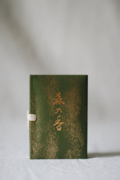 Mori No Koh Incense Set