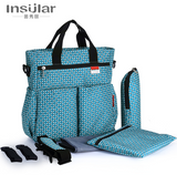 Insular Diaper Bag Large Designer Baby Bag Mommy Nappy Bag