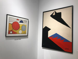 """Our Unfinished Revolution"" by Alexander Calder - BOCCARA ART Online Store"