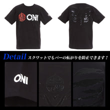 ONI ALL Grip T-shirt